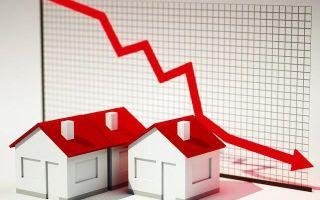 Рекордное снижение ставок по ипотеке — достижение Сбербанка