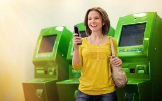 Как поменять телефон в Сбербанк Онлайн