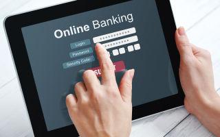 Онлайн-банкинг – практика безопасности