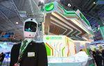 Сбербанк – самый технологичный банк России