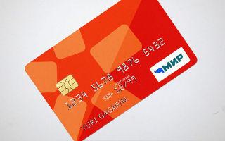 Нужна или нет банковская карта