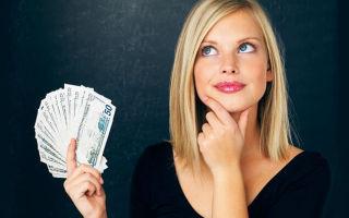 Советы желающим получить кредит