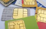 Как Сбербанк получает номер IMSI SIM карты?
