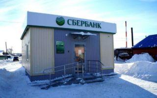 Почему уличные банкоматы Сбербанка ломаются на морозе