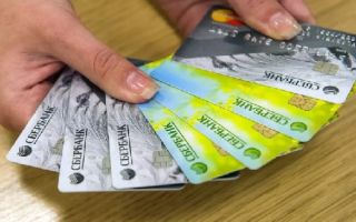 Замена карты сбербанка