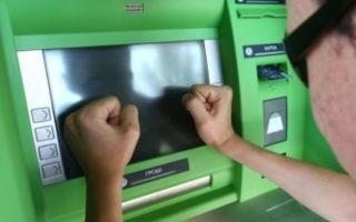Что делать если банкомат Сбербанка съел карту?