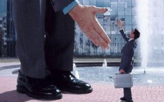 Формы государственного кредита: что нужно знать про них заемщику?