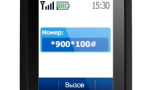 СМС команды Сбербанка на номер 900
