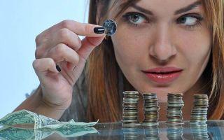 Выбираем лучшую депозитную программу