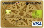 Золотая карта Сбербанка – особые привилегии