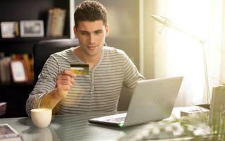Новая система оплаты платежей Сбербанка