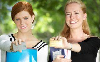 Потребительские кредиты и студенчество