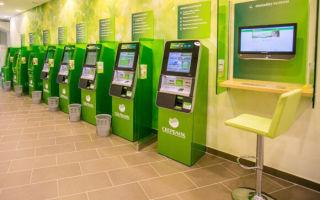 Оплата кредита через терминал или банкомат Сбербанка