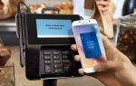 Samsung Pay ― новый сервис Сбербанка