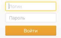 Сбербанк Онлайн — личный кабинет Сбербанка