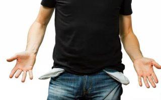 Как взять кредит, если работаешь неофициально?