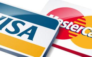 Visa или MasterCard, какую карту выбрать для путешествий?