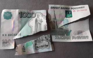 Как обменять порванную купюру в Сбербанке?