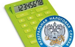Как оплатить налог через Сбербанк Онлайн