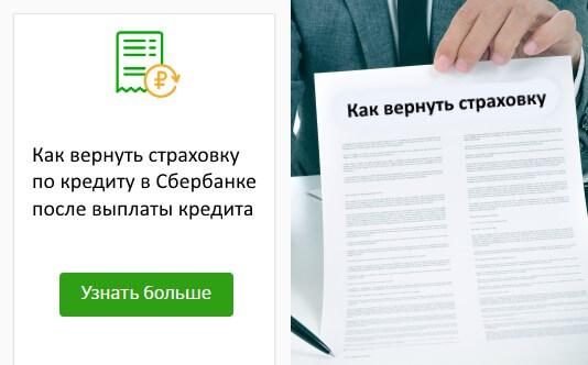 одобрятор бот займов отзывы