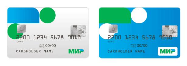 Сбербанк запустил премиальные дебетовые карты МИР