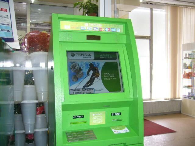 Погашение ежемесячного платежа по кредиту или кредитной карте