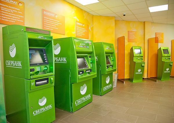 Сбербанк Онлайн: услуга Мобильный банк