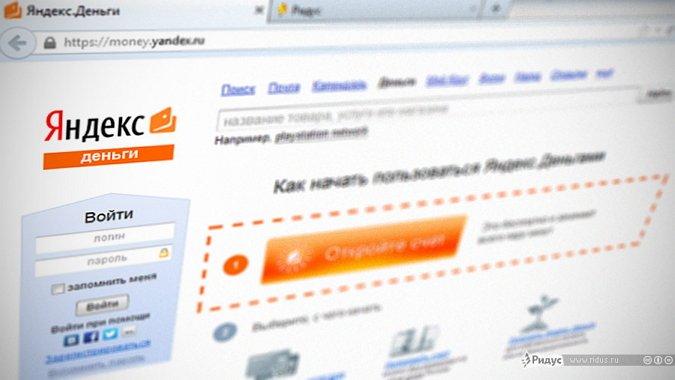 Используем Яндекс кошелек чтобы перевести деньги на карту Cбербанка