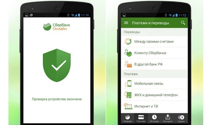 Смена логина и пароля от Сбербанк Онлайн через Мобильный банк