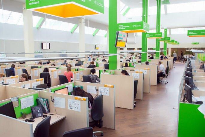 Контактный центр Сбербанка – как работает и как стать оператором?