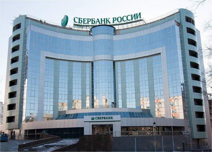 Новые условия для корпоративных клиентов Сбербанка