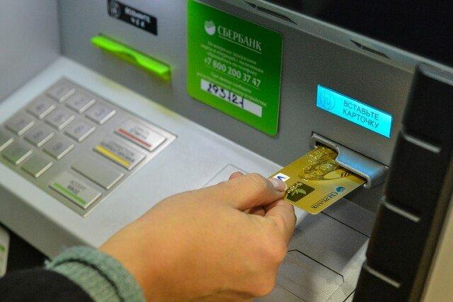 Сбербанк и новая платежная система «МИР»