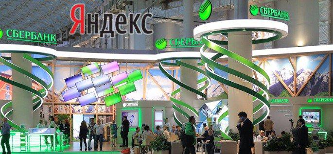 Сбербанк и Яндекс наращивают мощь отечественного eCommerce