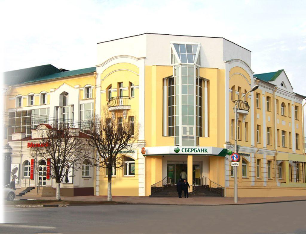 арест на счет в сбербанке Москва