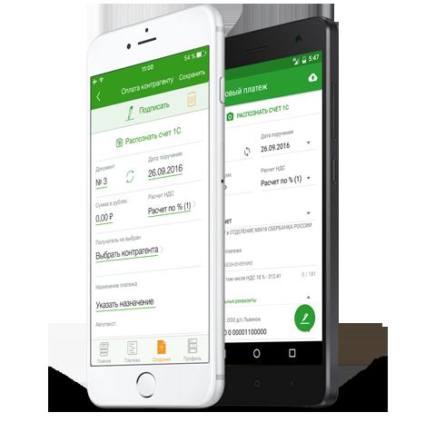 сбербанк онлайн вклады кредиты