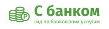 Информационный гид по услугам Сбербанка России