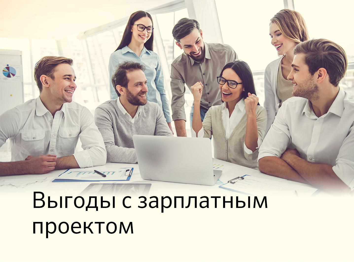 кредит 24 онлайн личный кабинет вход