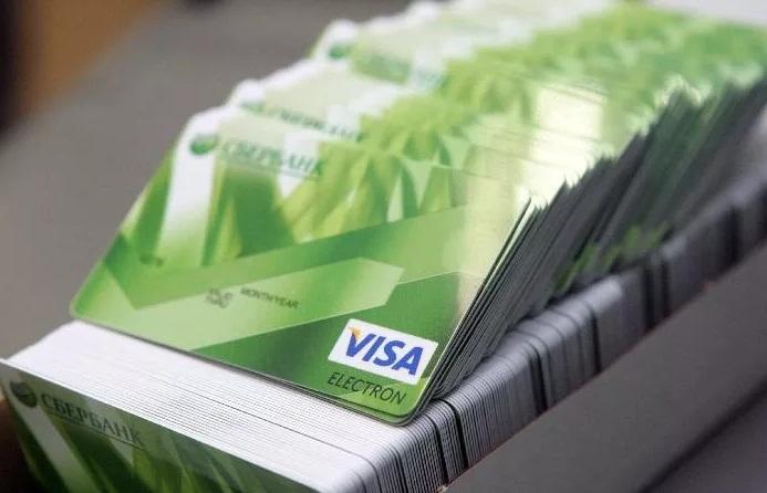 Перевыпуск карты сбербанка