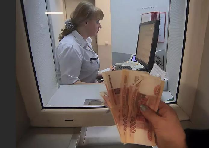 Прием денежных средств кассиром